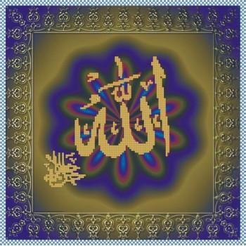 Схемы для вышивки бисером Ислам.